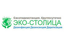 «Эко-столица» Москва (дезинфекция, дезинсекция, дератизация)