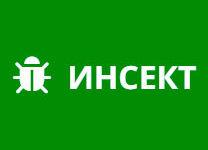 Инсект - служба уничтожения насекомых в Киеве