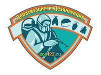 ООО «Экология» Краснодар