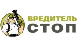 Вредитель-Стоп