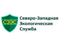 Северно-Западная экологическая служба в Санкт-Петербурге