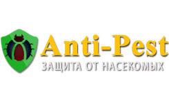 Анти-Пест