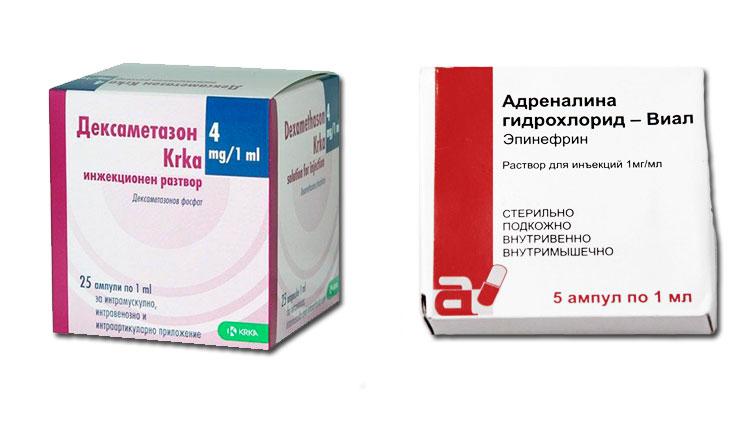 Дексаметазон и адреналин