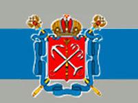 Городская дезинфекционная служба Санкт-Петербурга