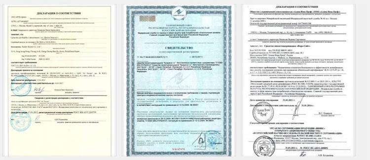 Сертификаты ДезинСервис