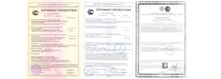 Сертификаты «Эко Владивосток»