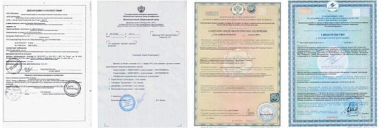 Лицензии и сертификаты «ЭкоСити»