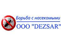 ООО «Дезсар»