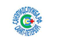 Санэпидемслужба в Санкт-Петербурге