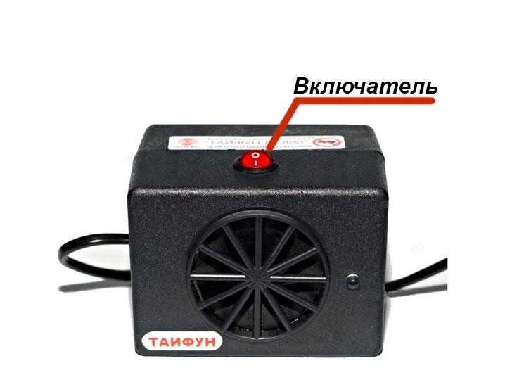 Включатель Торнадо Лс-800