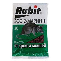 Где купить отраву от крыс в саратове