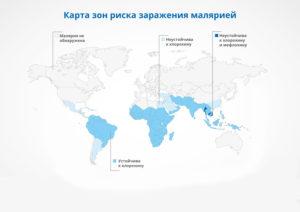 Карта зон риска заражения малярией