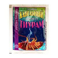 Средство против тараканов Тиурам