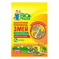 «Биогрядка» биологический отпугиватель змей