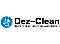 «Dez-Clean» - Центр профессиональной дезинфекции