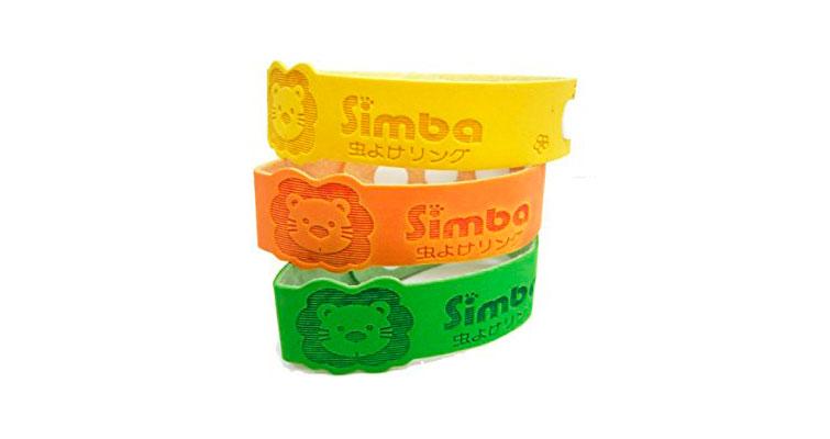 Simba Baby/Kids