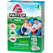 Прибор от комаров на батарейках Раптор Mobile