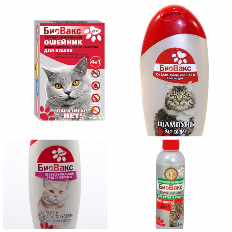 Биовакс для кошек - вся линейка средств