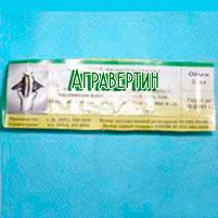 Инсектицид Агравертин
