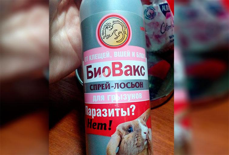 Спрей-лосьон для кошек Биовакс «Паразиты? Нет!»