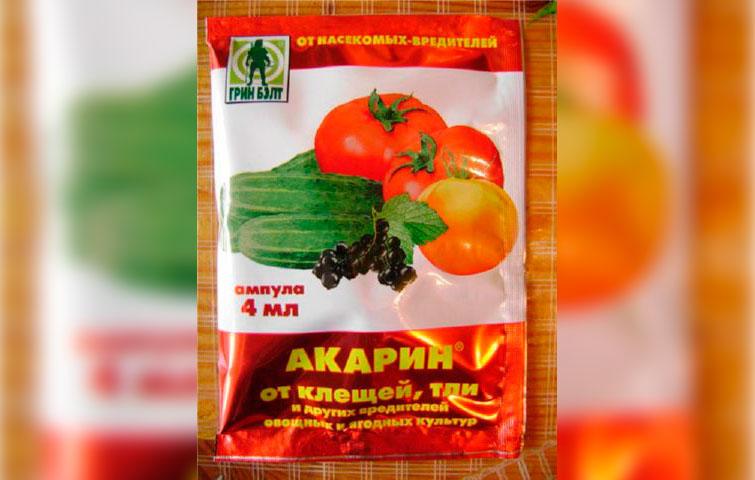 Инсектицид Акарин
