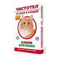 Капли от блох Чистотел для кошек