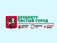Санитарная служба «Чистый город» - экологическая безопасность населения в Москве