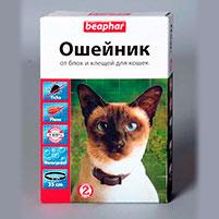 Ошейник от блох для кошек Beaphar