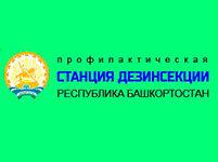 Профилактическая Станция Дезинсекции в Республике Башкортостан