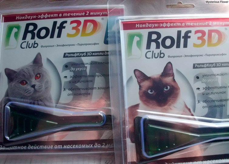 Рольф Клуб 3д капли для кошек от блох