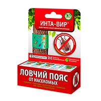 Ловчий пояс Инта-Вир средство для отлова насекомых