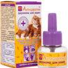 Феромоны для кошек Антицарапки