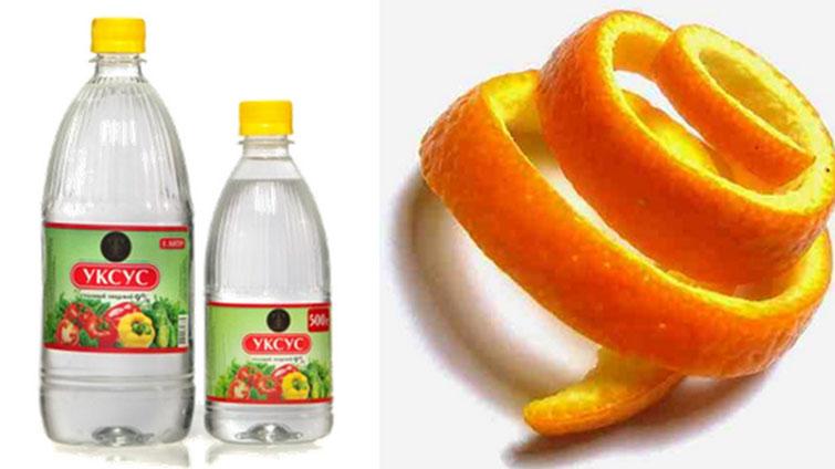 Запахи цитрусовых и уксуса