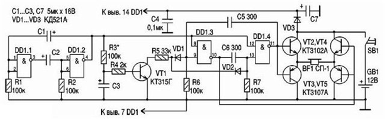 Схема К5 61ЛА7