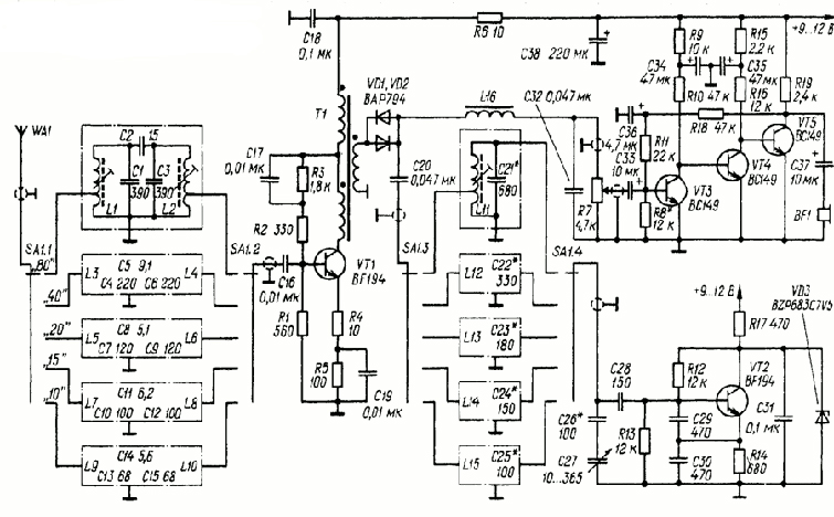 Схема на защищенном диоде КД503А