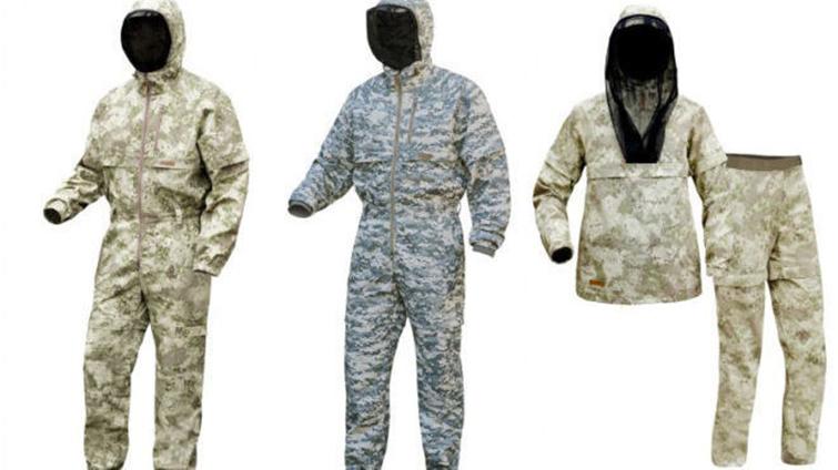 Закрытая и специальная одежда