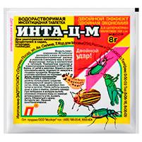 Инта-Ц-М - водорастворимая инсектицидная таблетка