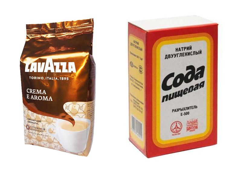 Кофеин и сода