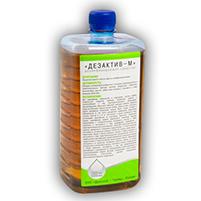 Дезинфицирующее средство Дезактив М (1 л): химический состав препарата