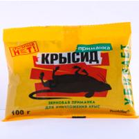 Крысид: зерновая приманка для грызунов купить в Москве и СПб