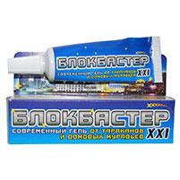 Лак от тараканов Блокбастер (100 мл): инструкция по применению и отзывы