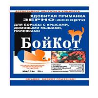 Приманка БойКот для грызунов зерно-ассорти (50 гр): отзывы и инструкция по применению