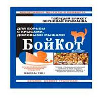 Приманка БойКот для грызунов твердый брикет (150 гр): инструкция по применению и отзывы
