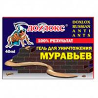Дохлокс Сгинь зараза гель от муравьев (шприц 20 мл): инструкция по применению