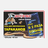 Гель от тараканов Дохлокс Премиум (пакет-саше 40 мл): инструкция по применению