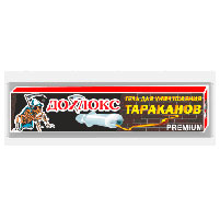 Гель от тараканов Дохлокс Премиум (шприц 20 мл): инструкция по применению и отзывы