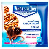 Зерновая приманка от крыс и мышей Чистый Дом (100 гр): инструкция по применению и отзывы