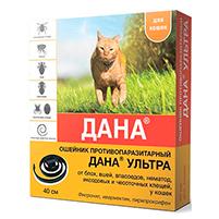 Дана Ультра противопаразитарный ошейник для кошек: инструкция по применению и отзывы