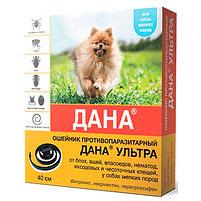 Дана Ультра ошейник инсекто-акарицидный для собак крупных пород: состав изделия и меры предосторожности