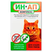 Капли ИН-АП Астрафарм противопаразитарный комплекс для кошек: инструкция по применению и отзывы
